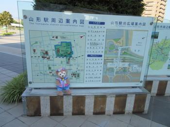 るぅちゃん:山形駅周辺案内